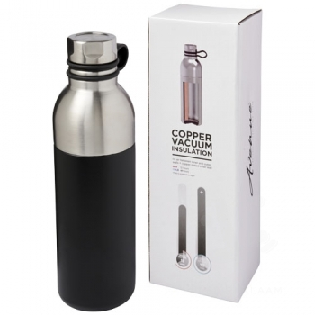 Koln 590 ml copper vacuum insulated sport bottle