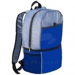 Sea-isle insulated cooler backpack